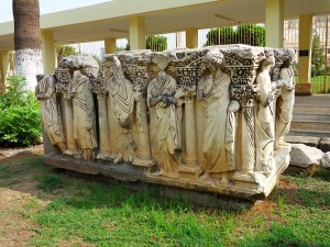 Adana Archaelogical Museum