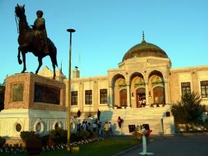 Adana Ethnography Museum