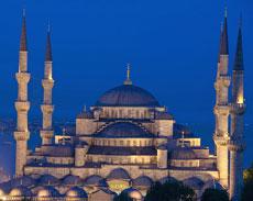 Blue-Mosque-banner